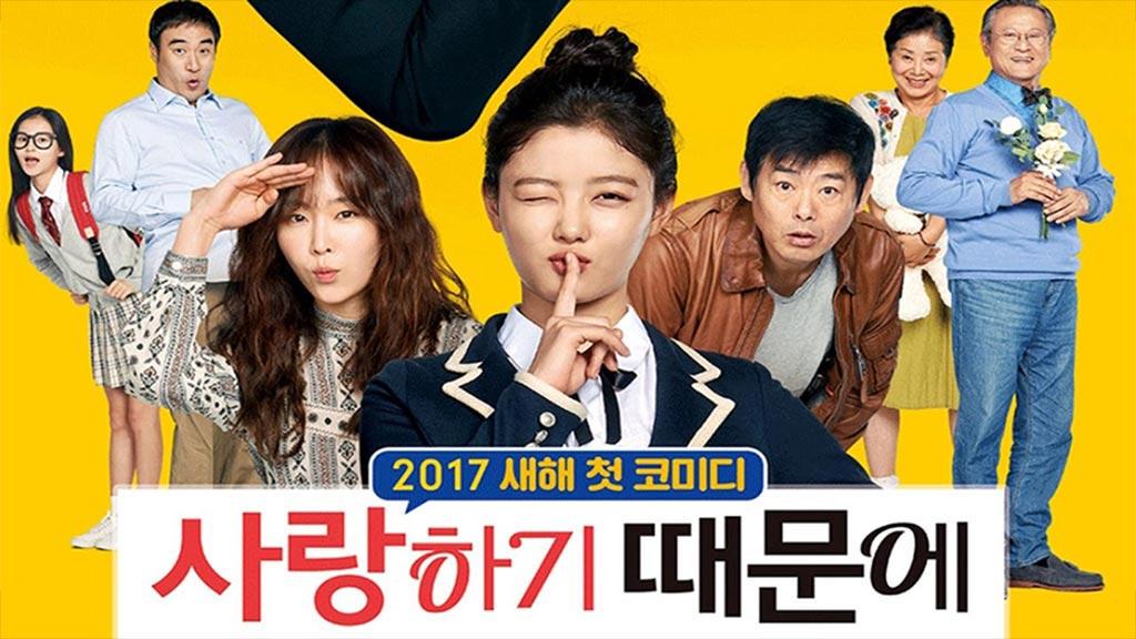 Phim Bởi Vì Anh Yêu Em - Khởi Chiếu vào ngày 24-2-2017