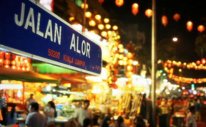 4 Ngày Khám Phá Trọn Vẹn Thủ Đô Kuala Lumpur